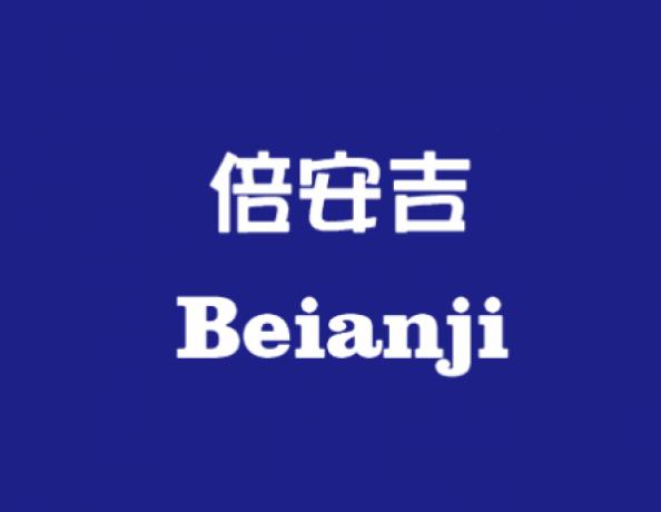 Beianji